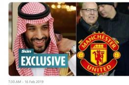 محمد بن سلمان يتقدم بعرض خرافي لشراء مانشستر يونايتد
