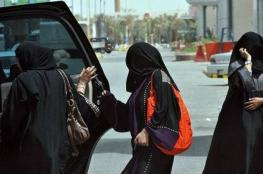 بيان من السعودية بعد تزايد حالات التحرش في رمضان