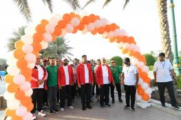 """العاب رياضية وشعبية وترفيهية في احتفال  السلطنة بــ""""اليوم العالمي للنشاط البدني"""""""