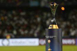 رسميا.. قطر تستضيف كأس العالم للأندية عامي 2019 و2020