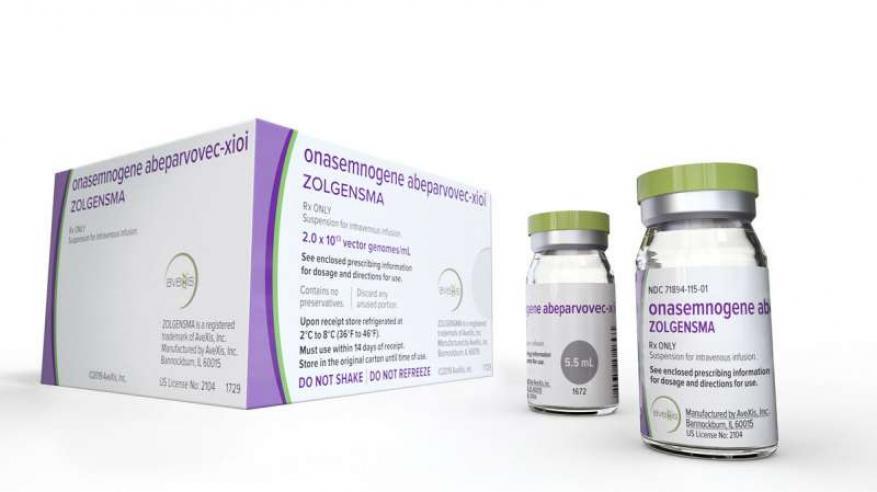 أغلى دواء في العالم يثير الجدل
