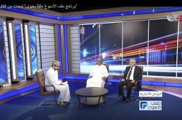 """الطائي في """"ملف الأسبوع"""": عمان أيقونة السلام في المنطقة والعالم"""