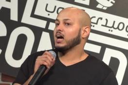"""بالفيديو: ممثل سعودي """"يسخر"""" من المصابين في معارك اليمن .. والنيابة تتدخل"""