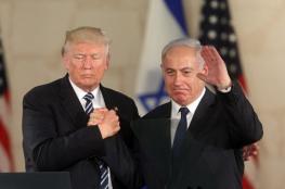 """مسؤول أمريكي: """"صفقة القرن"""" سيُعلن عنها بموافقة أو رفض الفلسطينيين"""