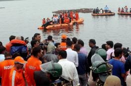 بالفيديو.. غرق 11 سائحا بالهند