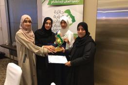 فائزون بجائزة الرؤية لمبادرات الشباب: نمتلك طاقات هائلة لمواصلة العطاء والتميز