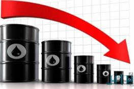 """""""الطاقة الدولية"""" تتوقع شح المعروض بسوق النفط بنهاية 2018"""