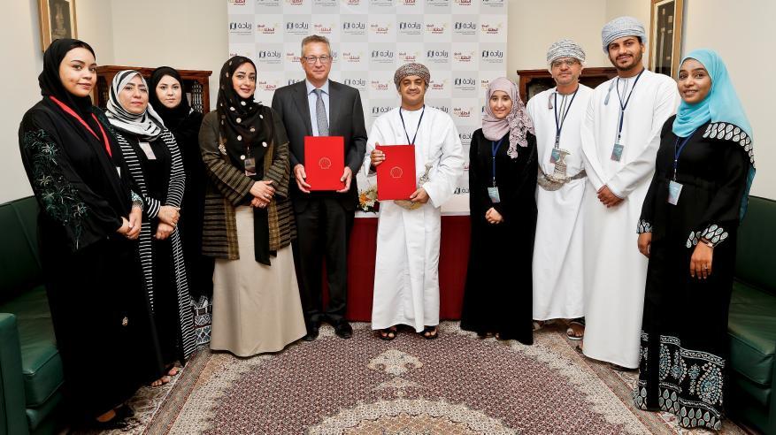 """اتفاقية لتمديد التعاون بين """"ريادة"""" و""""شل انطلاقة عُمان"""" لتمكين رواد الأعمال"""
