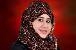 رسائل سلطانية للمرأة العمانية