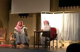 9 مدارس تشارك في الأيام المسرحية بتعليمية البريمي