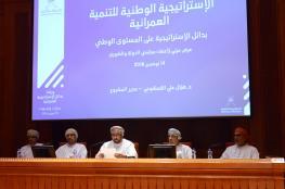 """أعضاء """"الدولة"""" و""""الشورى"""": مشروع الإستراتيجية العمرانية يدعم الأنشطة التنموية"""