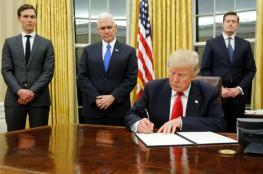 """ترامب يبدأ عمله تحت شعار """"أمريكا أولا"""" ويؤكد: سنستأصل الإرهاب من على وجه الأرض"""