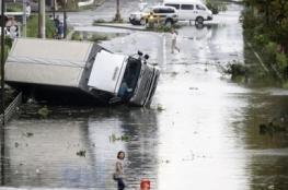 شاهد..الإعصار جيبي يحصد الأرواح ويسبب حرائق وخسائر كبيرة في اليابان