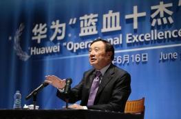 رئيس هواوي: لن يتمكن الآخرون من اللحاق بنا