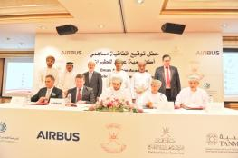 """""""العمانية للشراكة من أجل التنمية"""" تبرم اتفاقية مساهمي """"أكاديمية عمان للطيران"""".. وبدء الإنشاءات أواخر 2017"""