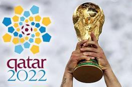 """مونديال 2022 .. الكويت ترفض شروط """"فيفا"""""""