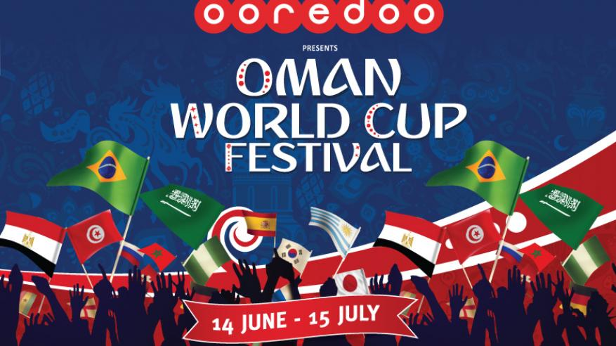 """أفضل تجربة لمشاهدة مباريات كأس العالم مع """"أوريدو"""""""