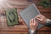 خليجي يبتكر أول مصحف إلكتروني في العالم للمكفوفين
