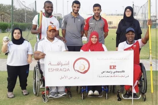 """""""إشراقة"""" تدعم 6 عمانيين في منافسات ذوي الاحتياجات الخاصة بتونس"""