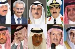 """السعودية تكشف المبلغ المحصل من """"الأمراء المحتجزين"""""""