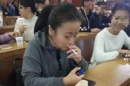 كليّة تسمح لطلابها بالتدخين .. تعرف على السبب