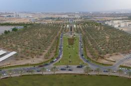 """جامعة السلطان قابوس تنظم المؤتمر الدولي حول """"السكان والتنمية المستدامة"""".. 14 أكتوبر"""