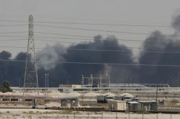 العراق ينفي استخدام أراضيه لمهاجمة السعودية