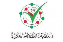 بحث الطعون المقدمة إلى اللجنة العليا لانتخابات الشورى