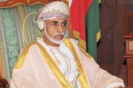 جلالة السلطان يهنئ فخامة قيس سعيد الرئيس التونسي الجديد
