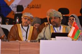 العمري يشارك في مناقشة توصيات اللجنة العربية للرقابة المصرفية