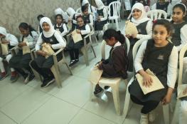 المشروع المدرسي لبلدية مسقط يلتقي طلاب المدارس