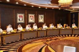 مجلس الوزراء الإماراتي يعتمد 8 قرارات استراتيجية