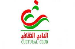 """استعراض تجارب عمانية وعالمية في """"ملتقى السينما الروحية"""" اليوم بالنادي الثقافي"""