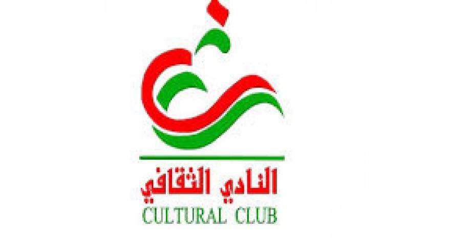 النادي الثقافي يحتفي بتجربة سيف الرحبي.. غدا