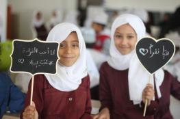 400 طالب وطالبة في حلقات السندباد القرائية بنزوى