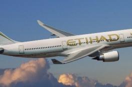 """حظر الأجهزة الإلكترونية على الرحلات المتجهة لأمريكا """"ضربة موجعة"""" لشركات الطيران الخليجية"""