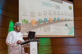 جامعة السلطان قابوس تستضيف حلقة عمل للتعريف بقرارات العمل الخليجي المشترك