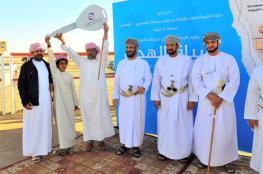 أوكسيدنتال عمان ترعى سباق أدم