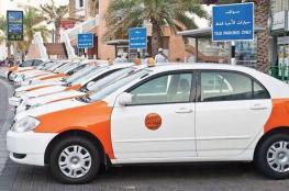تباين آراء سائقي الأجرة بعد تحديد تعرفة النقل لمركبات الخدمة العامة.. ومطالب بإعادة النظر