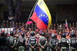 فنزويلا: المعارضة تبدأ إضرابا عاما في مواجهة الرئيس