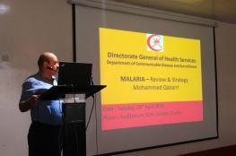 محاضرة حول مرض الملاريا بصلالة