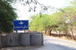 انتهاء صفقة استئجار أراض أردنية لمزارعين إسرائيليين