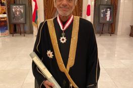 """اليابان تمنح سفير السلطنة السابق في طوكيو """"وسام الشمس المشرقة"""""""