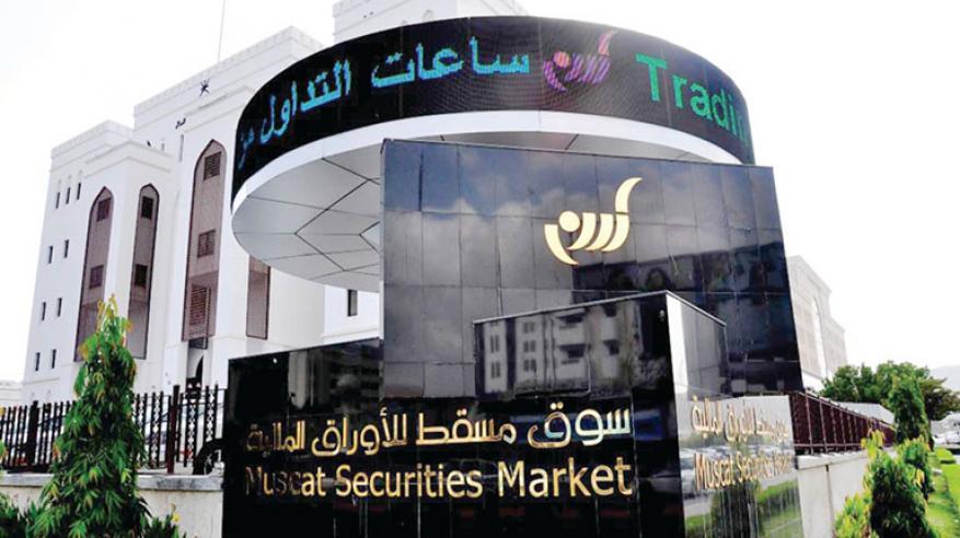 سوق مسقط يتعافى ويرتفع إلى 4977 نقطة.. والتداولات تضيف 905 آلاف ريال بزيادة 55%