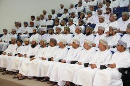 """""""الشؤون القانونية"""" تحتفل بيوم الشباب العُماني"""