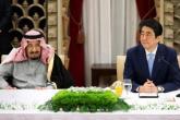 """اليابان تطلب دعم السعودية لإدراج """"أرامكو"""" في بورصة طوكيو"""