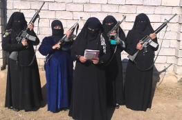 """""""ميراث الدواعش"""" يثير الجدل في العراق وسفارات 13 دولة"""