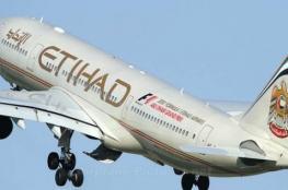 حقيقة الاندماج بين (الإمارات والاتحاد) للطيران