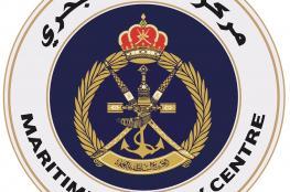 بيان من مركز الأمن البحري العماني حول حادث ناقلتي النفط