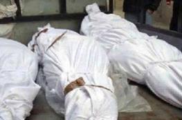 لغز العثور على جثث أسرة مصرية مفصولة الرأس